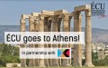 Ecu goes to Athens