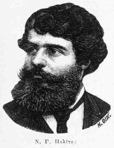 Nikolaos Politis