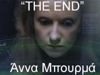 Anna Mpourma-The End-banner