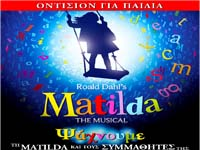 Matilda-ontition