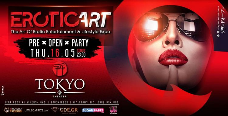 Erotic Art Pre Open Party
