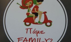 Family Cafe-Logo1